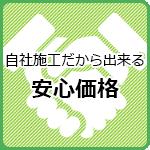 reason_39