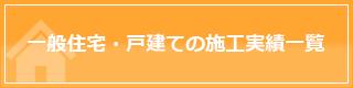 TOP008_56